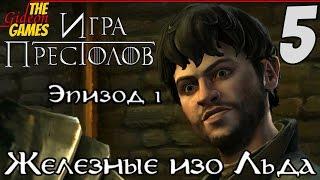видео Видео прохождение Game of Thrones