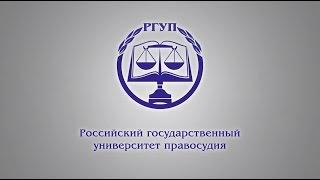 видео Российская академия наук как высшее научное учреждение РФ