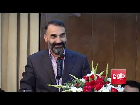 Atta Noor Speaks Out About Joining Atmar's Ticket – Full Speech