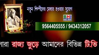 RABINDRA SANGEET AND DANCE BHI GROUP bhi channel