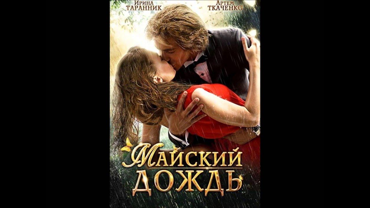 Виталий милушев слушать и скачать песни бесплатно.