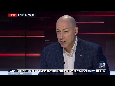 """Гордон: Чем больше пройдет времени до выборов в Верховную Раду, тем меньше наберет """"Слуга народа"""""""