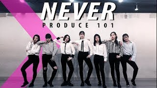 mirrored ver produce101 국민의 아들   never 35 boys 5 concepts dance cover