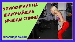 видео Тяга в наклоне: варианты упражнений
