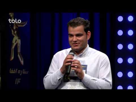 مصطفی اسلان - سوخته لاله زار من - گزینش پاپ Mustafa Aslan - Sokhta Lalazar Man - Pop Auditions