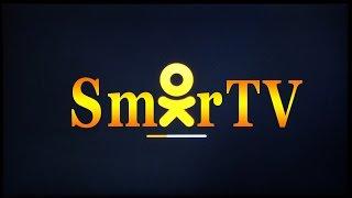 Smart TV Ok Video Odnoklassniki(Смарт ТВ ОК Видео это приложение от социальной сети одноклассники OK позволяет смотреть онлайн на вашем..., 2016-05-23T18:40:25.000Z)