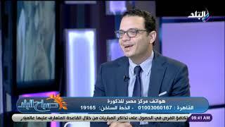 أسباب الفشل المتكرر لعمليات الحقن المجهري مع د. ياسين الفقي