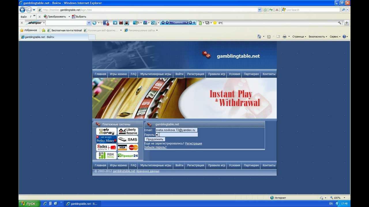 Как пополнить счет в казино с помощью банковской карты игровые автоматы blade ya888ya.org играть