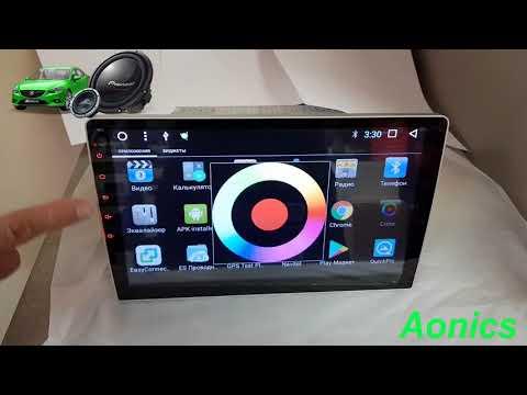 """Видео Магнитолы универсальной  большой дисплей  на Android 7/wi-fi/GPS/BT/10""""дюймов ."""