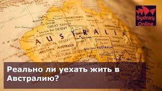 видео Украинская недвижимость снова востребована