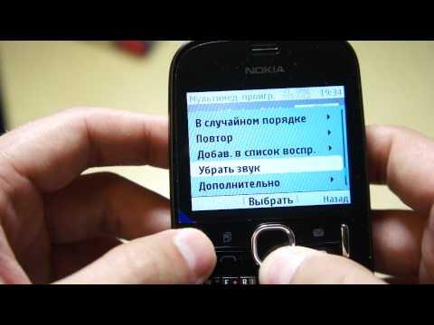 Видео Nokia Asha 200