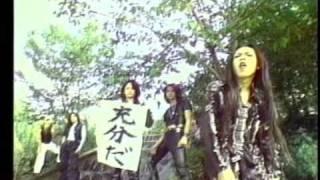 Gargoyle - もしも私が世界のルールなら (MUSIC VIDEO)