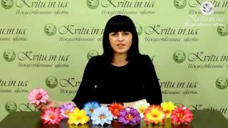 Украшения из искусственных цветов на сайте Kvitu.in.ua! Крокус двойной атлас, 13 см.