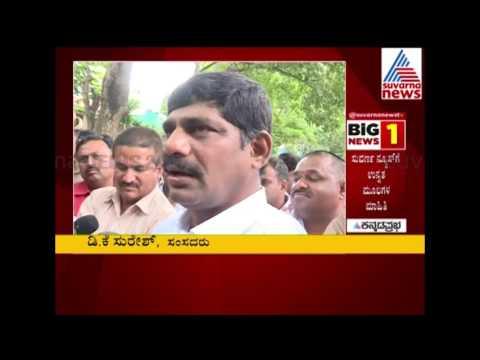 Shocking News!!! DK Shivakumar's Health Upset | IT Raid