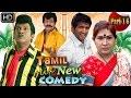 Tamil Movie Funny Scenes | Part 15 | Tamil New Movie Comedy | HD 1080 | Funny Scenes | upload 2017
