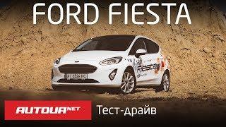 видео Автомобили Ford Fiesta: продажа и цены