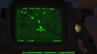 видео Выслеживая инфракрасный свет