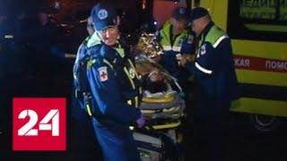 Смотреть видео ЧП в Шереметьеве. Аварийная посадка, пожар на борту: обобщение - Россия 24 онлайн