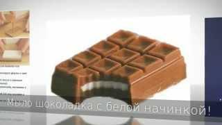 Мыло шоколадка, домашнее мыловарение!