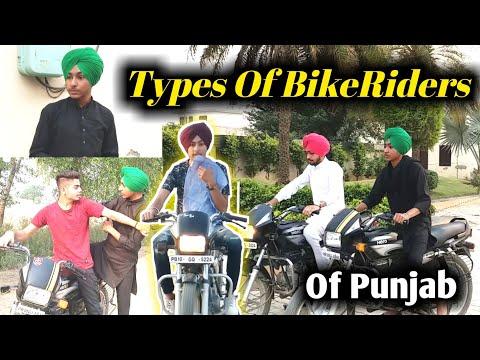 Types Of BikeRiders Of Punjab 🛵 - Funny Punjabi Vines 2018 😂 - Being Sardar 🔥