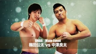 2015/6/4 DNA6 Kota Umeda vs  Ryota Nakatsu