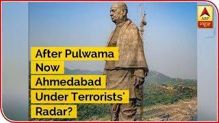 After Pulwama Now Ahmedabad Under Terrorists' Radar? | ABP News