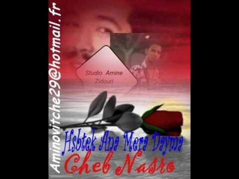 Cheb Nasro-Stahmltek 3la jah waldi