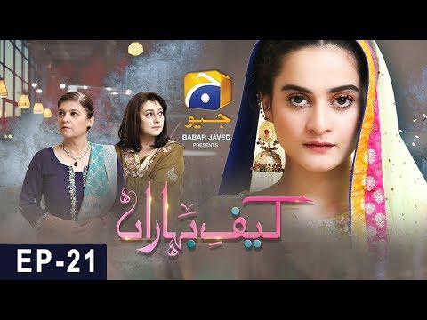 Kaif-e-Baharan Episode 21 | HAR PAL GEO