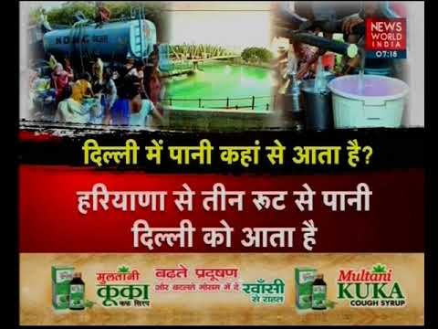 Delhi People May Feel The Scarcity Of Water