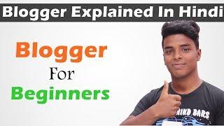 Blogger.com | Blogger Explained In Hindi | Blogger For Beginners