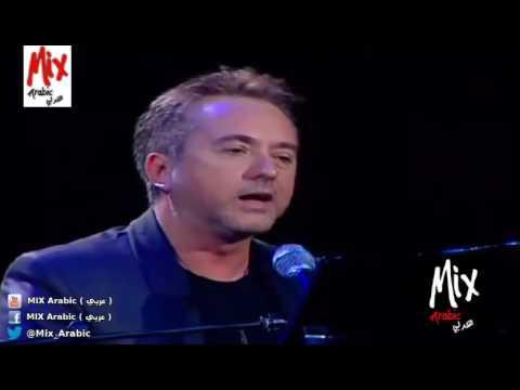 Marwan Khoury - Albi Da2  - (مروان خوري - قلبي دق (نسخة بيانو