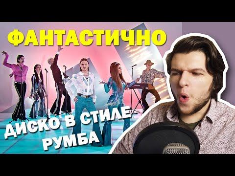 Little Big - Uno - Russia  - Official Music Video - Eurovision 2020/РЕАКЦИЯ ПРОФ. ВОКАЛИСТА