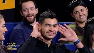 Dimanche Tout Est Permis S01 Episode 17 14-01-2018 Partie 01