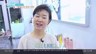 주부 이슈, 겨울철 피부 고민! '바오밥'으로 해결하세요! thumbnail
