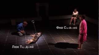 National Theatre Live: Загадочное ночное убийство собаки