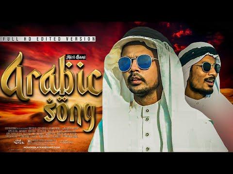 ?Hero Alom Arabi Gaan [SUPER EDITED]   Hero Alom Arbi Song   Hero Alom Arabi Song   Mobuter
