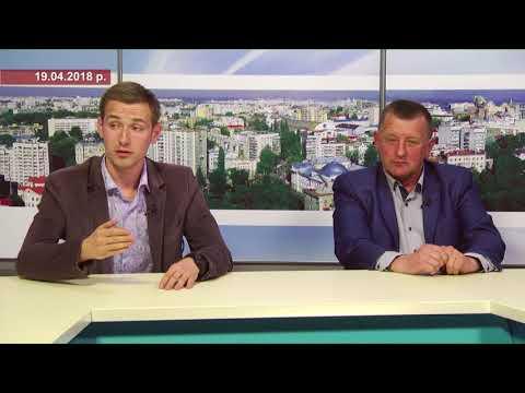 TV7plus: ОСНОВНИЙ ІНФОРМАЦІЙНИЙ ВЕЧІР ОБЛАСТІ . Запис ефіру від 19 квітня. Про децентралізацію .