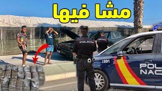 كنا في طريقنا لمغامرة واعتقلتنا الشرطة الاسبانية بتهمة من المغامرة الى سجن