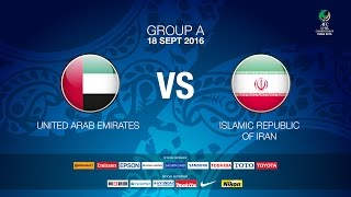 #AFCU16 M09 United Arab Emirates vs Islamic Republic of Iran (Group A) - News Report