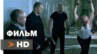 БАНДИТСКИЙ БОЕВИК -ЛАВЭ- новые русские фильмы, боевики 2016