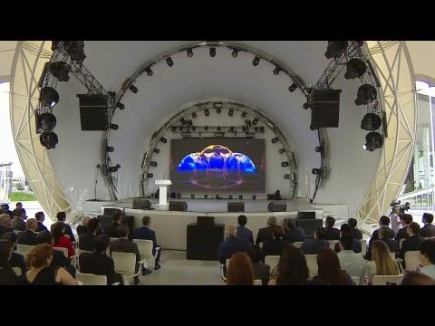 EXPO-2017. National day of Azerbaijan