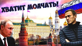 #митинг 23 января начало реакция Россия   ПРОТЕСТЫ/#новости/ видео/ #Навальный
