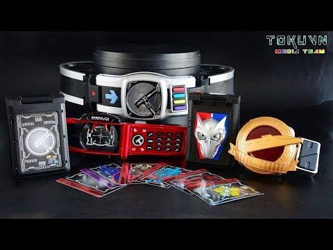[TMT][557] CSM Den-O Belt & K-Taros! CSMデンオウベルト&ケータロス! Kamen Rider Den-O! 仮面ライダー電王