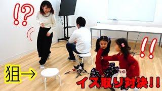 コラボ【ココロマンチーム不正疑惑!?www】☆イス取りゲーム対決!!☆himawari-CH thumbnail