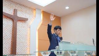 2017.05.28 인천방주교회 주일설교 임철 목사(가장 큰 축복은 은혜를 아는 것입니다.)