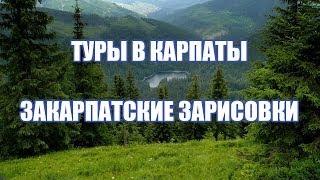 видео трехдневные туры из Киева