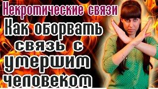 видео Сонник: Новый год, К чему снится Новый год осенью?