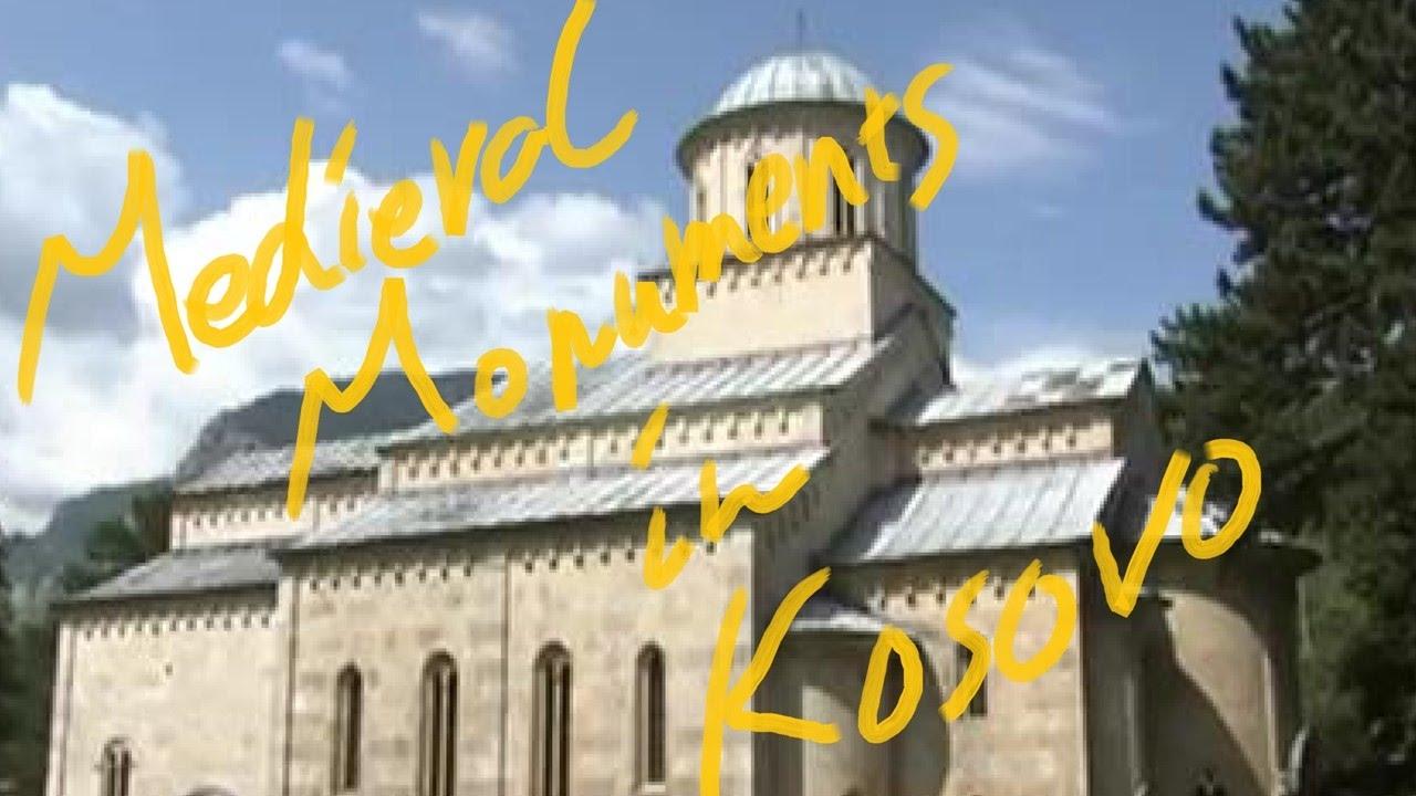 1分世界遺産 467 コソボの中世建...