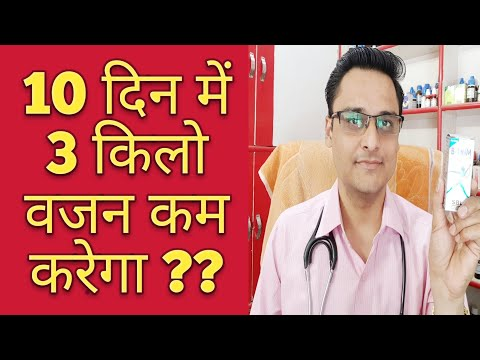 weight-loss-tips-b-trim-drop-/-weight-loss-drink/exercise/diet-plan/review