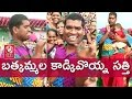 Bithiri Sathi At Bathukamma Celebrations | Funny Conversation With Savitri | Teenmaar News | V6 News